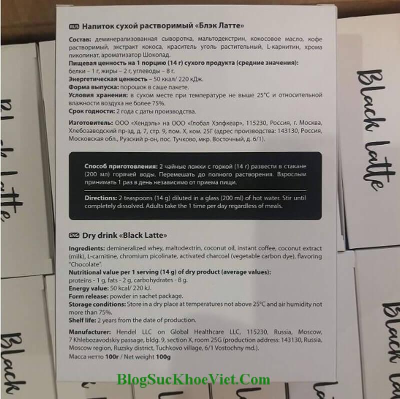 Thông tin về sản phẩm Black Latte được ghi rất rõ trên bao bì